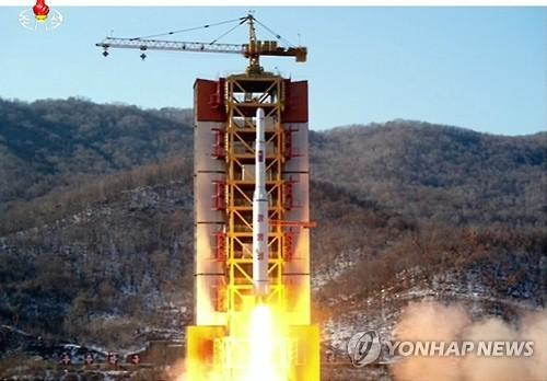 Defense Ministry: N. Korean Payload Entered into Orbit