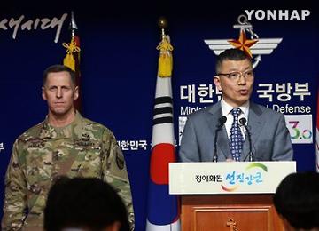 Seoul, Washington Begin THAAD Negotiations