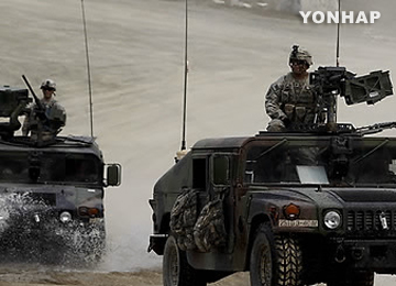 S. Korea, US Planning Largest Ever Joint Military Drills