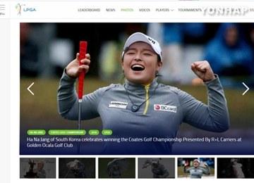 Jang Ha-na Peroleh Gelar LPGA Pertamanya
