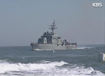 N. Korean Patrol Boat Crosses NLL, Retreats After Warning