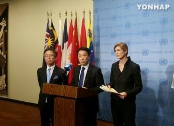 UNSC Condemns N. Korean Rocket Launch