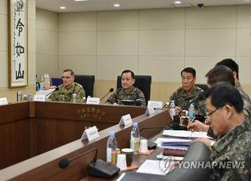 JCS Chiefs of S. Korea, US, Japan Discuss Military Cooperation on N. Korea