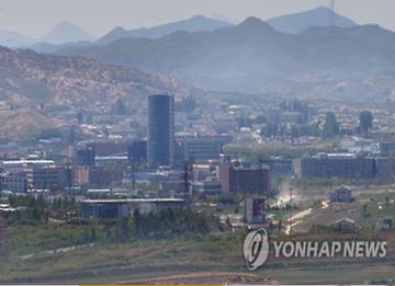 Korsel Janjikan Proses Evakuasi Secara Aman Dari Gaeseong