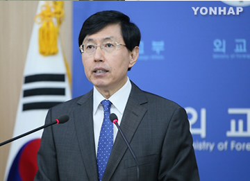 Seoul: THAAD Not to Hurt Chinese, Russian Security