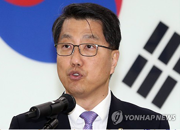 FSS Vows Active Support to S. Korean Firms in Gaeseong