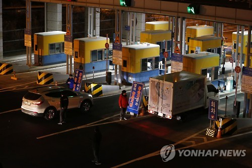 All S. Koreans Return Home from Gaeseong Industrial Complex
