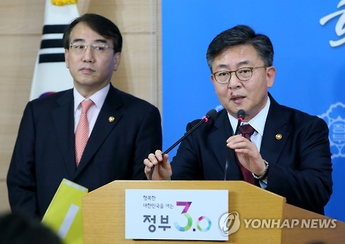 Seoul Warns Pyongyang Against Damaging S. Korean Property Left Behind