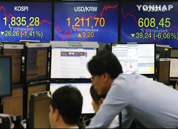 Le plongeon de la Bourse de Séoul se poursuit