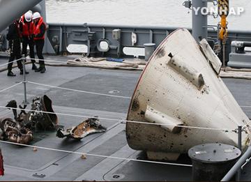 韓国海軍 北韓ミサイルの残骸を公開