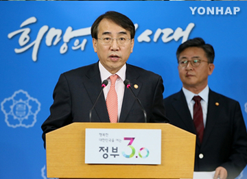 Arrêt de Gaeseong : Séoul vient en aide aux firmes affectées