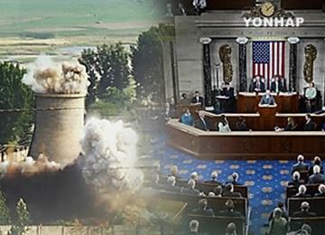 米下院も可決 北韓制裁強化法案