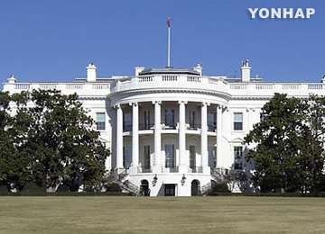 White House: THAAD Deployment Talks Continuing