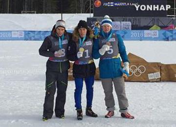 Pertandingan Ski Lintas Alam Digelar Di Seoul