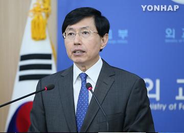 Gov't Deeply Concerned of Japanese Politicians' Visit to War Shrine