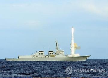 Introducirán misiles guiados interceptores en el sistema de defensa balística