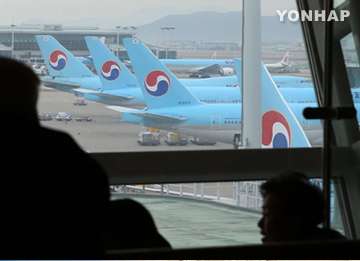 Korean Air Pilots Vote for Strike