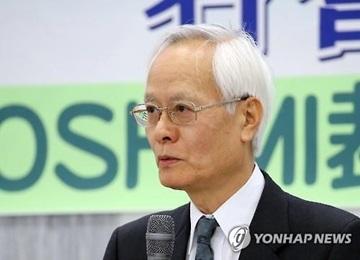 Japanese Scholar Refutes Tokyo's Denial of Sexual Slavery