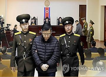 北韓抑留のイム牧師 スウェーデン大使代理と面会