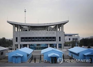 N. Korean Delegation to Walk Across Border to Inter-Korean Talks