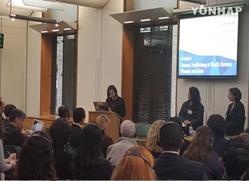 영국 의회서 북한여성 인권유린 증언
