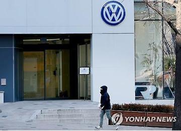 Prosecutors Raid Audi Volkswagen Korea