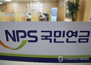 Nearly 100,000 Receive Monthly Retirement Pension of 1 Million Won