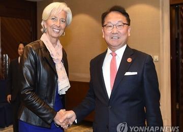 'S. Korea Needs to Resume Currency Swap Deal with US'
