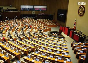 総選挙候補者登録 24日から開始