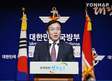 Seoul: USA halten THAAD-Stationierung in Korea weiter für nötig
