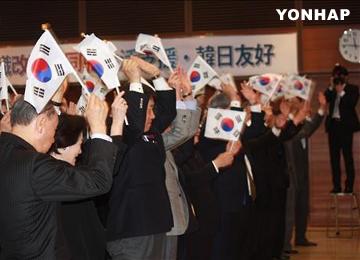朝鮮籍在日コリアンの入国制限緩和 野党は慎重