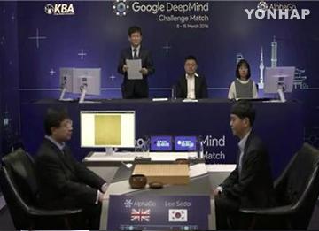 アルファ碁との対局  李世乭九段、第一局敗れる