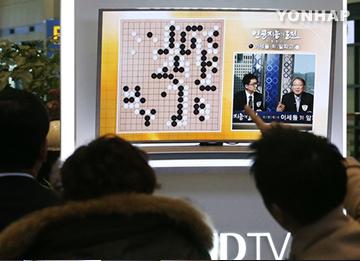 Jeu de go : Lee Sedol perd la première manche face à AlphaGo