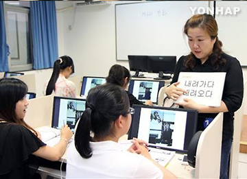 مؤسسة الملك سيجونغ تطلق برنامجًا مجانيًا لتعليم اللغة الكورية
