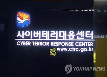 Началась проверка компьютерных сетей финансовых учреждений РК