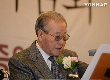 Parties Mourn Death of Fmr Prime Minister