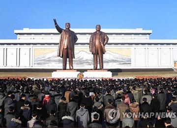 北, 김일성 생일 '태양절' 맞아 핵 언급없이 비교적 차분