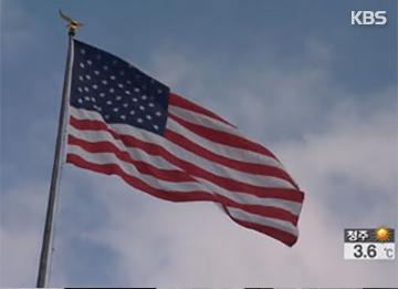 韓国に対するアメリカの輸出 歴代最高に