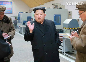 N. Korea Threatens Attack on Seoul