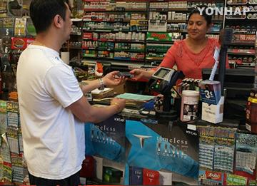 タバコの輸出額 28.3%減少に