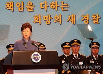 """Park Geun Hye: """"Cumplir la ley permitirá superar la crisis y renovar el país"""""""