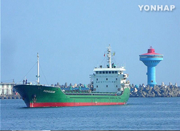 VOA: Half of N. Korean Cargo Ships Past 30 Years of Age