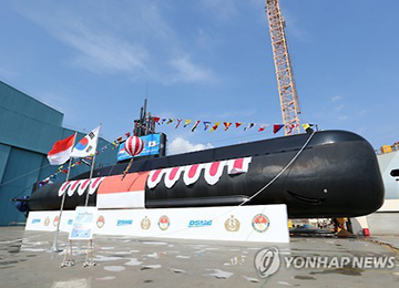 Botan el primer submarino surcoreano para exportar a Indonesia