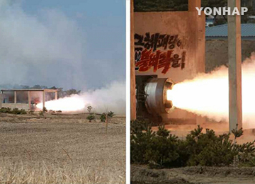 N. Korea Claims to Have Improved Ballistic Missile Technologies