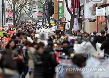 S. Korean Economy Sluggish behind $30,000 Per Capita GNI Target