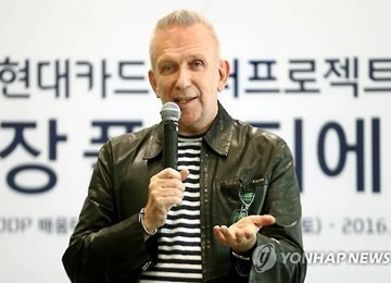 French Designer Gaultier in Seoul for His Exhibition