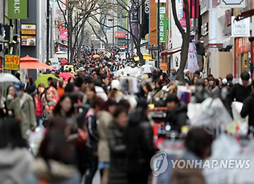 韩国人看华晨宇_韩国人的人均收入