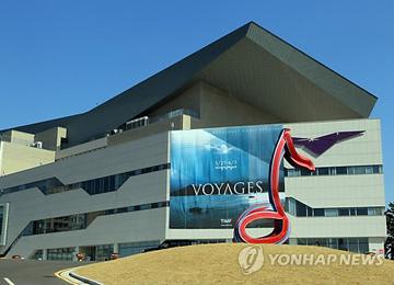 Сеул становится музыкальным городом