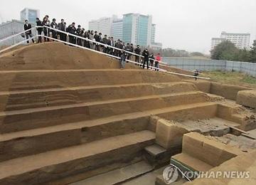 Seoul Pushes Hanseong Baekje Area to Become UNESCO Site