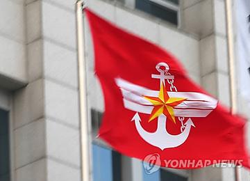 Repatriarán los restos de 36 soldados chinos fallecidos en la Guerra de Corea